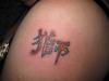 natali_tattoo-20002